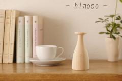 @アロマ / ウッドディフューザーヒノコ / wood diffuser 〜hinoco〜 木 ( 檜 / ヒノキ )の アロマディフューザー