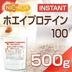 ホエイプロテイン100 【instant】 500g プレーン味 【メール便選択で送料無料】 [03][06] NICHIGA ニチガ