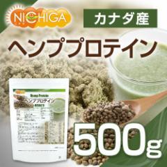 ヘンププロテイン 500g 【メール便選択で送料無料】 [03] NICHIGA ニチガ
