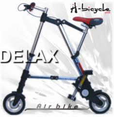 A-Bicycle(A-bike・Aバイク・A-Ride・A-ライド型)超軽量 デラックス版 折りたたみ自転車(折り畳み自転車)!a-bike-dx
