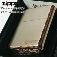 ZIPPO アーマー ライター ジッポ ロゴ シルバーサテン&ピンクゴールド 両面コーナー彫刻 サイドピンク シンプル 重厚 メンズ かっこいい