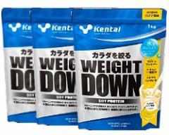ウエイトダウン ソイプロテイン バナナ風味 1kg x 3袋(徳用) 【送料無料/Kentai(ケンタイ)/健康体力研究所】