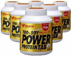 100%SOY パワープロテイン タブ 900粒 x 6本(超徳用)【大豆プロテイン/Kentai(ケンタイ)/健康体力研究所】