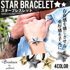 ブレスレット メンズ レディース 星柄 星形 スター コンチョ スターコンチョ サーフ系 Brodiaea ブローディア trend_d