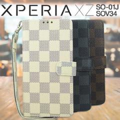 Xperia XZs SO-03J SOV35 602SO XZ SO-01J SOV34 601SO ケース モノトーン チェック柄 格子柄 レザー 手帳型ケース スマホケース カバー