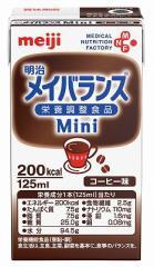 明治 メイバランスmini コーヒー味 125ml×24