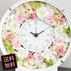 アーティフィシャルフラワー 引越し祝い・結婚祝いの贈り物に♪花時計(フラワークロック) 丸型 ホワイト×ピンクミックス