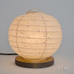 送料無料◆日本製 和紙照明 テーブルランプ B-10 タイ粕  (和柄/間接照明) 【インテリア】