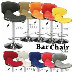 【送料無料】バーチェアー 昇降式 カウンターチェアー 椅子 いす ダイニングチェア イス PU仕様♪選べる10色★sk77