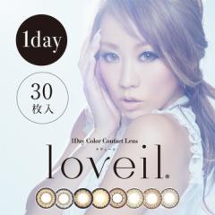 【送料無料】カラコン ラヴェール ワンデー loveil 1Day(1箱30枚入り)カラーコンタクト 度あり 度なし 14.2mm