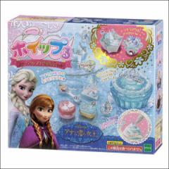 送料無料 エポック社 ホイップる スイーツアクセ アナと雪の女王セット 女の子向けおもちゃ メイキングトイ アクセサリー デコ