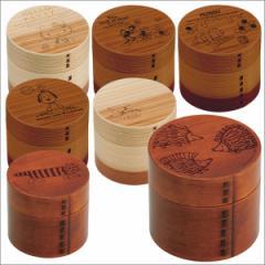 送料無料 曲げわっぱ丸型2段弁当箱 WLWBR1 弁当箱 ランチボックス キティ ミッキーマウス プーさん スヌーピー まげわっぱ弁当箱