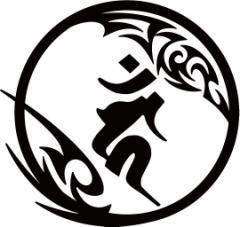 カッティングステッカー 車 バイク ヘルメット カッコイイ カスタム【カーン/不動明王/酉 (とり) 干支梵字 ・7-2】【メール便】