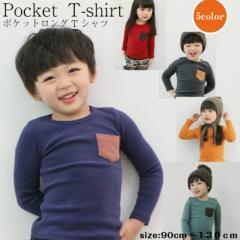 即納!すぐ売り切れてしまう人気商品!ポケット長袖Tシャツ カットソー ボーダー 5色 韓国子供服 ポッキリ