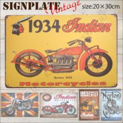 【メール便250円対応】ブリキ看板 バイク MOTORCYCLE 20×30cm ビンテージ メタルサインプレート インテリア カフェ雑貨 159〜163┃