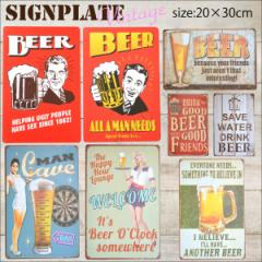 【メール便250円対応】ブリキ看板 ワイン ビール カクテル 20×30cm メタルサインプレート ビンテージ インテリア119-120/149-154┃
