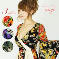 CPD1606-005【送料無料】/【送料無料】ストレッチ 花魁 異素材合わせショートドレス