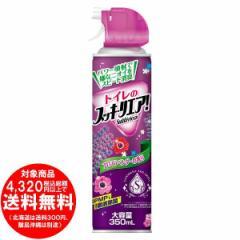 【沖縄、離島発送不可】 アース製薬 トイレのスッキーリエア!Sukki-riea! アロマラベンダーの香り 350mL [f]