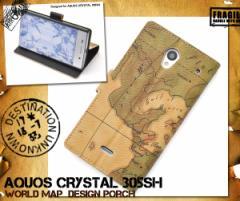 aquos crystal 305sh 手帳 レザー ケース 305sh かわいい シンプル 305sh ケース 手帳型 きれい アクオス スマホケース チェック 地図