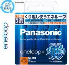パナソニック エネループ ニッケル水素充電池 単3形 4本パック スタンダードモデル BK-3MCC/4