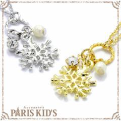 【送料無料】ミラージュ スノークリスタル ネックレス パーツ ゴールド シルバー レディース アクセサリー 雪の結晶 クリスマス