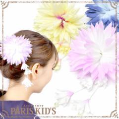 【送料無料】飾り紐さがり お花 ヘアクリップ ヘアアクセ ヘアーアクセサリー コサージュ レディース 髪止め まとめ髪 かみどめ