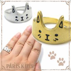 【送料無料】ほっこり にゃんこ フェイス ピンキー リング 指輪 猫 ねこ ネコ キャット CAT ゴールド シルバー レディース アクセサリー