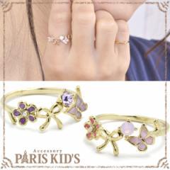 【Max半額クーポン対象品!】蝶 と お花 の ガーデン リボン リング 指輪 ゆびわ フラワー ピンク パープル ちょうちょ j3s 母の日 ギフ