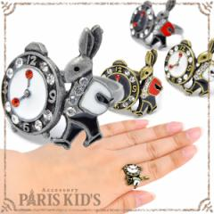 【送料無料】クロック & ラビット の アンティーク調 リング うさぎ ウサギ 兎 時計 アリス 指輪 レディース アクセサリー