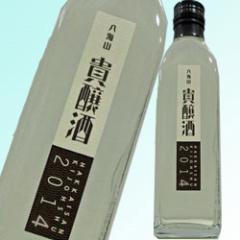 八海山 貴醸酒 300ml 濃厚な甘口 母の日 父の日 お中元 敬老の日 お歳暮のギフトに