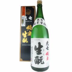 【ギフト】【送料無料】福島県 大七酒造「純米生もと」1800ml