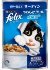 【ネスレピュリナ】フィリックスパウチ やわらかグリル 成猫用 ゼリー仕立て サーディン 70g