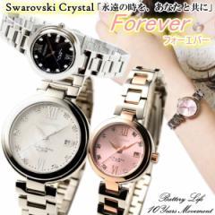 メンズ レディース Forever フォーエバー スワロフスキークリスタル 腕時計 ベルト調整具付 FG1201/FL1201