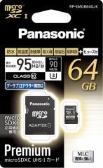 【パナソニック】 microSDXC UHS-Iカード/RP-SMGB64GJK※ネコポス送料無料※