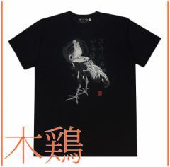メール便 和柄Tシャツ半袖 メンズレディース 日本製 丸首 クルーネック 和風水墨タッチ風情 大人おしゃれカジュアル 倭人草衣木鶏