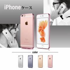 iPhone 7 ケース 8 iPhone SE iPhone 6 iPhone 5s iPhone 6s plus X ケース スマホケース ソフトシリコン クリアケース アイフォン