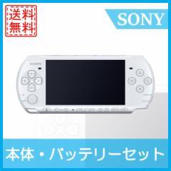 【中古】PSP プレイステーション・ポータブル 本体 バッテリーのみ パールホワイト(PSP-3000PW)