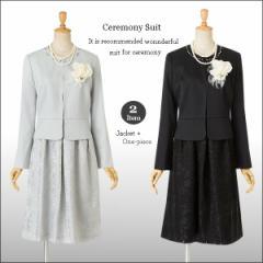 スーツ セレモニースーツ 結婚式 ワンピーススーツ 9号 11号 13号 15号 ミセス 40代 50代 60代 ブラック 黒 グレー ネイビー 紺