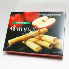 信州りんごクレープショコラロール14個入(信州長野県のお土産 お菓子 おみやげ 洋菓子 ギフト 長野土産 林檎クッキー チョコレート菓子