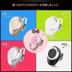 送料無料 Bluetooth4.1 ヘッドセット ミニワイヤレス イヤホン マイク内蔵 耳栓タイプ 音楽再生 通話