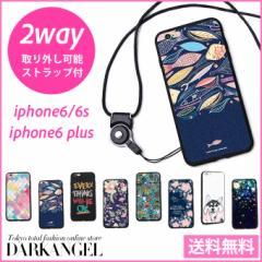 【送料無料】iphone6ケース iphone6sケース iphone6plusケース スマホケース ストラップ付き 取り外し可能 落下防止 acm1707-0002