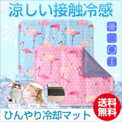 【送料無料】フラミンゴプリントひんやり冷却マット 敷きパッド クールシート 冷たいマット acm1706-0314