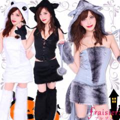 [即納]アニマル コスプレ 着ぐるみ ハロウィン 衣装 6点セット 選べる 3種類  グループ 団体 仮装 コスチューム