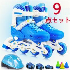 インラインスケート ローラーブレード セット付き 子供/ジュニア用 ウィールが光る 9点セット ローラースケート
