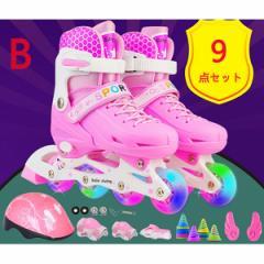 インラインスケート ローラーブレード セット 子供/ジュニア用 8点ウィールが光る 9点セット ローラースケート