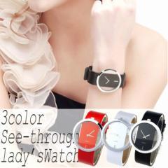 レディース 腕時計 ブレスレット ブレスレットウォッチ【送料300円 シースルーウォッチ】