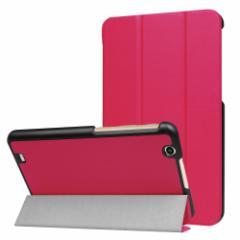 【送料無料】 J:COMタブレットLG G Pad 8.0 III LGT02 タブレット専用ケースマグネット開閉式 スタンド機能付き 三つ折 カバー