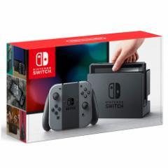 【新品】Nintendo Switch 本体  Nintendo Switch [グレー]  任天堂 ニンテンドー スイッチ