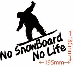 カッティングステッカー 車 オシャレ カッコイイ ハーフパイプ【No SnowBoard No Life (スノーボード) ・20(SB)】【メール便】
