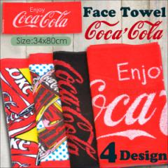 【2枚までメール便250円対応】コカ・コーラ フェイスタオル 34×80cm 4種類 ロゴ コカコーラ COCA-COLA アメリカン雑貨 ウォッシュ=┃